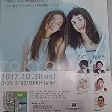 THROW新色発売!!
