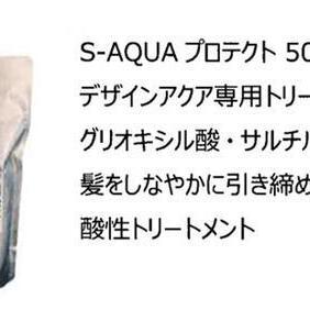 追加商品 S-AQUA