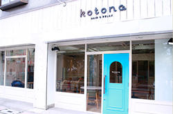 kotona hair & eyelash 竹ノ塚